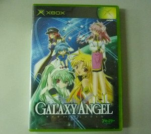 XBOX Galaxy Angel JPN VER Used Excellent Condition