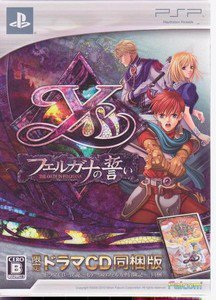 PSP Ys The Oath in Felghana Limited Edition JPN VER Used Excellent Condition