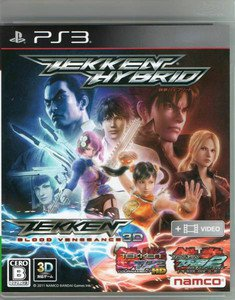 PS3 Tekken Hybrid JPN VER Used Excellent Condition