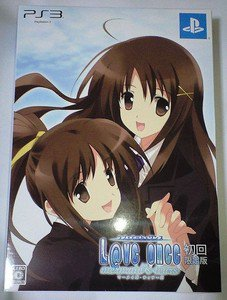 PS3 Love at Once Mermaid's Tears JPN LTD BOX Used Excellent Condition