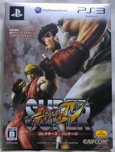 PS3 Super Street Fighter IV Collecter's Package JPN VER Used Excellent Condition
