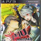 PS3 Persona 4 The Ultimate in Mayonaka Arena P4U JPN VER Used Excellent