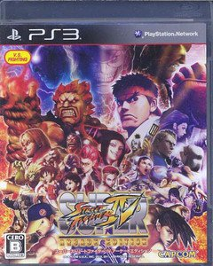 PS3 Super Street Fighter IV Arcade Edition JPN VER Used Excellent Condition