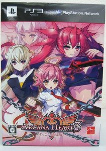 PS3 Arcana Heart 3 JPN VER Used Excellent Condition