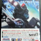 PS3 Macross JPN Hybrid Pack 30th Box Super Dimension Fortress Flash Back 2012