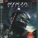 PS3 Ninja Gaiden Sigma 2 JPN VER Used Excellent Condition