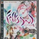 PS3 Folks Soul Ushinawareta Denshou JPN VER Used Excellent Condition
