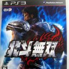 PS3 Hokuto Musou JPN VER Used Excellent Condition