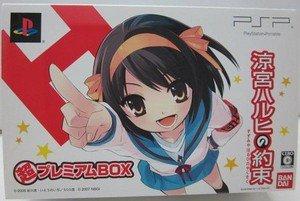 PSP Suzumiya Haruhi no Yakosoku JPN VER LTD BOX Used Excellent Condition