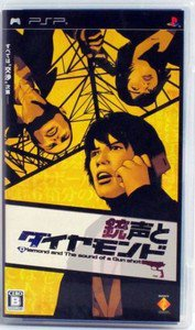 PSP Jusei to Diamond JPN VER Used Excellent Condition
