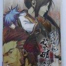 PSP Hakuouki Reimeiroku PortableJPN VER Used Excellent Condition