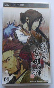 PSP Hakuouki Reimeiroku PortableJPN VER Used Excellent Condition