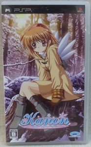 PSP Kanon JPN VER Used Excellent Condition
