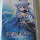 PSP Planetarian Chiisana Hoshi no Yume Tohoku Earthquake Charity Version JPN VER