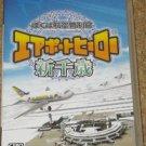 PSP Boku wa Koukuu Kanseikan Airport Hero Shinchitose JPN VER Used Excellent