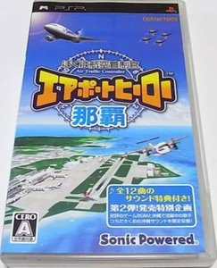 PSP Boku wa Koukuu Kanseikan Airport Hero Naha JPN VER Used Excellent Condition