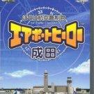 PSP Boku wa Koukuu Kanseikan Airport Hero Narita JPN VER Used Excellent Conditio