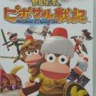 PSP Saru Get You Pipo Saru Senki JPN VER Used Excellent Condition