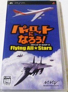 PSP Pilot Ni Narou Flying All Stars Best Collection JPN VER Used Excellent Condi