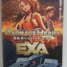 PSP Carnage Heart Exa JPN VER Used Excellent Condition