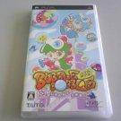 PSP Bubble Bobble Pocket Magical Tower Daisakusen JPN VER Used Excellent
