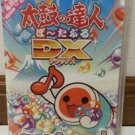 PSP Taiko no Tatsujin Portable DX JPN VER NEW