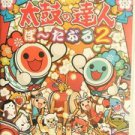 PSP Taiko no Tatsujin Portable 2 JPN VER Used Excellent Condition