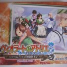 PSP Atelier Viorate Alchemist of Gramnad 2 Premium Box JPN VER Used Excellent