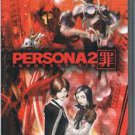 PSP Persona 2 Innocent Sin JPN VER Used Excellent Condition