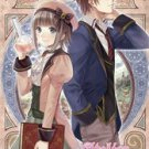 PSP Elkrone no Atelier Dear for Otomate JPN VER NEW