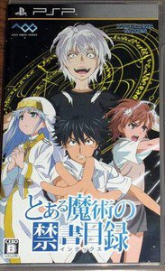 PSP Toaru Majutsu no Index JPN VER Used Excellent Condition