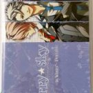 PSP Starry Sky in Winter Portable JPN VER Used Excellent Condition