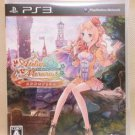 PS3 Atelier Meruru The Alchemist of Arland 3 JPN VER Used Excellent