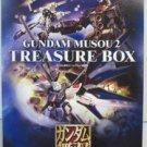 PS3 Gundam Musou 2 Treasure Box JPN VER Used Excellent Condition
