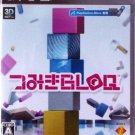 PS3 BLOQ JPN VER Used Excellent Condition