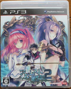 PS3 Agarest Senki Zero 2 JPN VER Used Excellent Condition