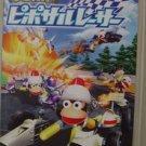 PSP Saru Get You Piposaru Racer JPN VER Used Excellent Condition