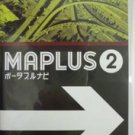 PSP Maplus Portable Navi 2 JPN VER Used Excellent Condition