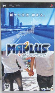 PSP Maplus Portable Navi JPN VER Used Excellent Condition