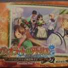 PSP Atelier Viorate Alchemist of Gramnad 2 Ultramarine Memories JPN LTD Box Good