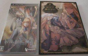 PSP Saigo no Yakusoku no Monogatari w/Book of Secrets JPN VER Excellent