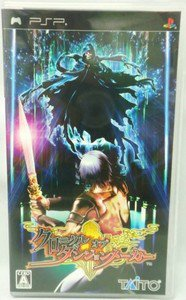 PSP Chronicle of Dungeon Maker JPN VER Used Excellent Condition