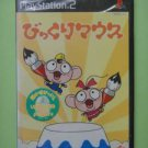 PS2 Bikkuri Mouse JPN VER New