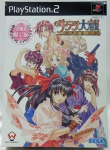 PS2 Sakura Taisen Atsuki Chishio Ni LTD BOX JPN VER Used Excellent Condition