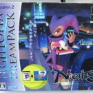 PS2 Nights into Dreams JPN VER Used Excellent Condition
