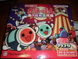 PS2 Taiko no Tatsujin Appare Sandaime with Drum Stick Set JPN VER Used Excellent