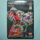 PS2 Viewtiful Joe Aratanaru Kibou JPN VER Used Excellent Condition