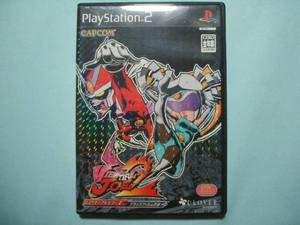 PS2 Viewtiful Joe Aratanaru Kibou JPN VER Used Excellent Condition