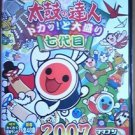 PS2 Taiko no Tatsujin Oomori Nanadaime JPN VER Used Excellent Condition