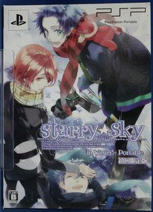 PSP Starry Sky in Winter JPN LTD BOX Used Excellent Condition